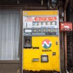 カップヌードルの自動販売機