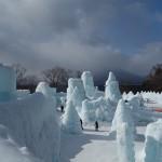 支笏湖氷濤まつり2016