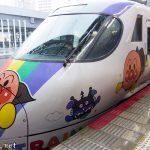 岡山駅で出会えた楽しい車両たち