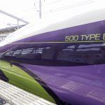 8月4日のエヴァンゲリオン新幹線